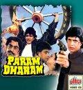 Долг чести (Param Dharam)