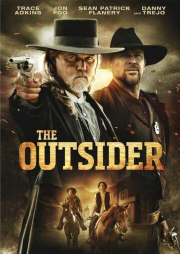 Чужак / The Outsider (2019)