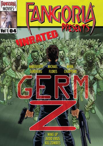 ������ (Germ)