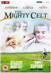 Могучий кельт (2005)