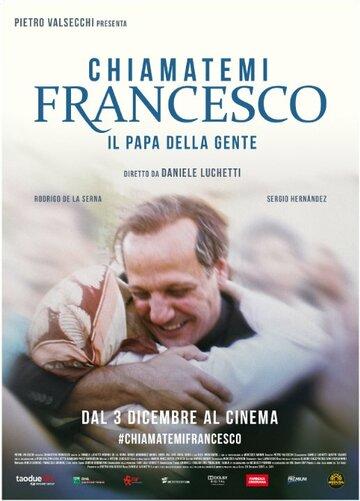 Зовите меня Франческо (Chiamatemi Francesco - Il Papa della gente)