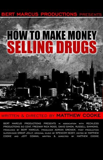 Как заработать деньги, продавая наркотики (2012) полный фильм онлайн
