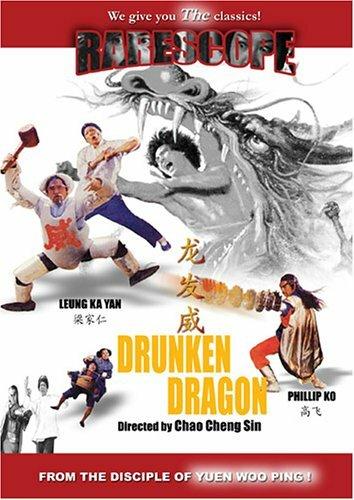 Пьяный дракон