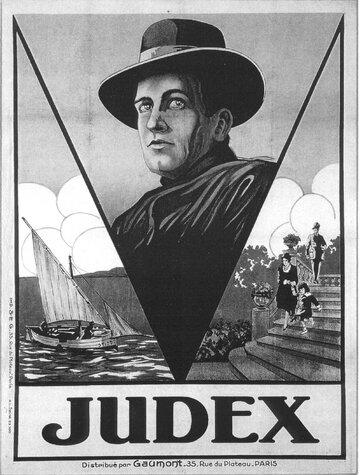 Жюдекс (1916)