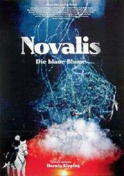 Novalis - Die blaue Blume (1995)