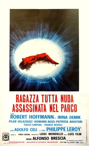 Голая девушка убита в парке (Ragazza tutta nuda assassinata nel parco)
