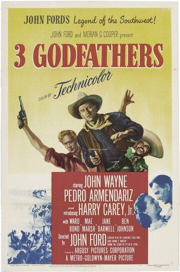 Постер к фильму 3 крестных отца (1948)