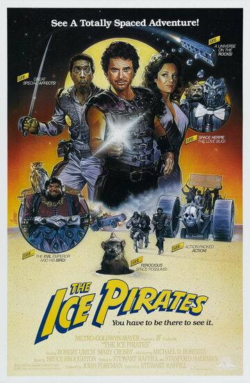 Ледовые пираты 1984