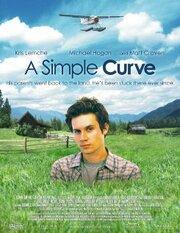 Простой поворот (2005)