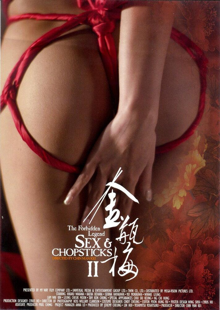 Кино запрещённая легенда секс и палочки для еды смотреть