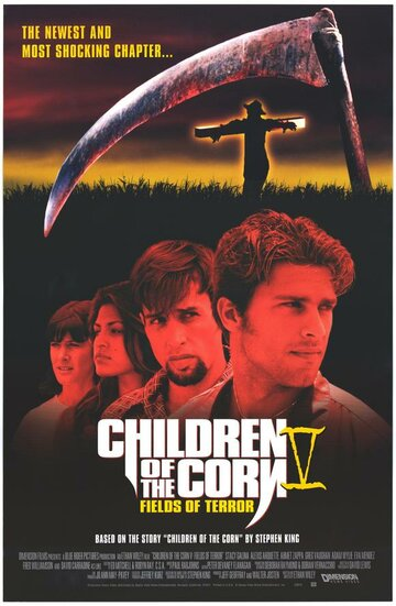 Дети кукурузы 5: Поля страха (Children of the Corn V: Fields of Terror)