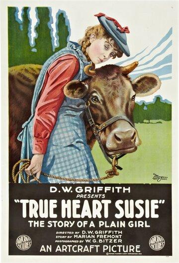 Истинное сердце Сьюзи (1919) полный фильм онлайн