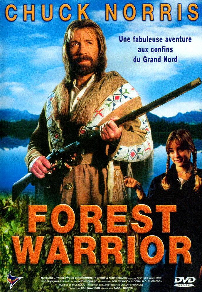 Лесной воин