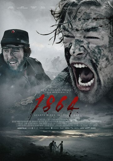 1864 2014