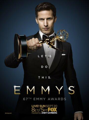 67-я церемония вручения прайм-тайм премии «Эмми» полный фильм смотреть онлайн