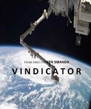 Vindicator (2018)