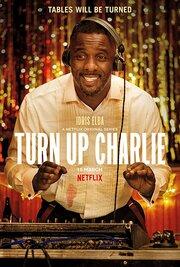 Сделай погромче, Чарли (2019) смотреть онлайн фильм в хорошем качестве 1080p