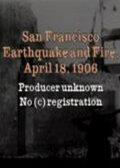 Землетрясение и пожар в Сан-Франциско: 18 апреля, 1906 года (San Francisco Earthquake & Fire: April 18, 1906)