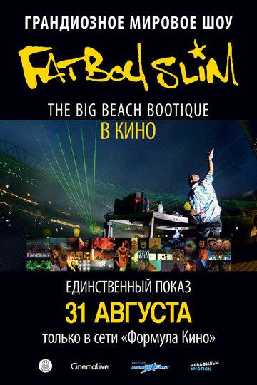 Big Beach Boutique (2012) полный фильм