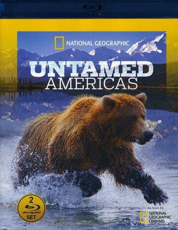����� ������� ������� (Untamed Americas)