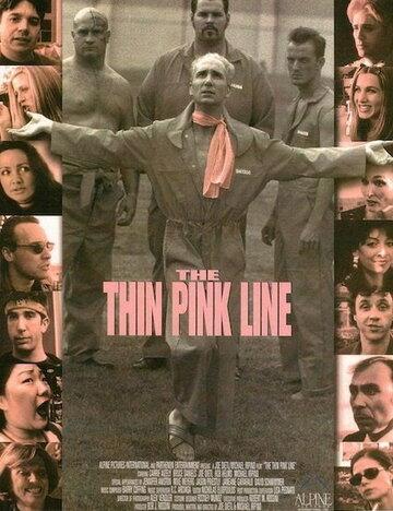 Тонкая розовая линия (1998)