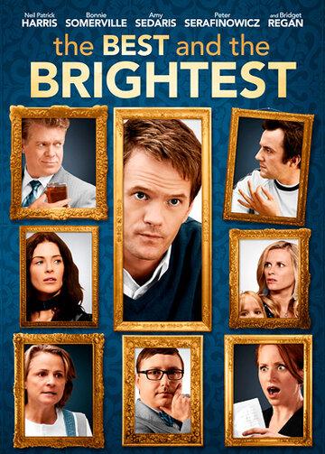 Лучший и самый яркий (2010) полный фильм онлайн