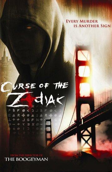 Проклятие Зодиака (2007)