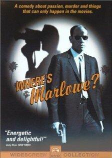 Где же Марлоу?