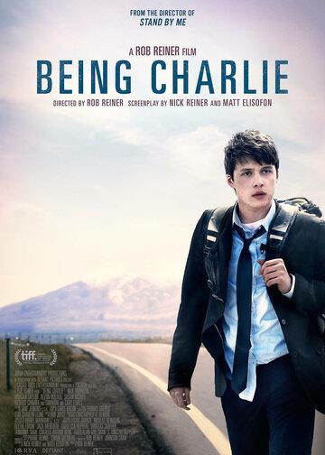 Быть Чарли / Being Charlie (2015)