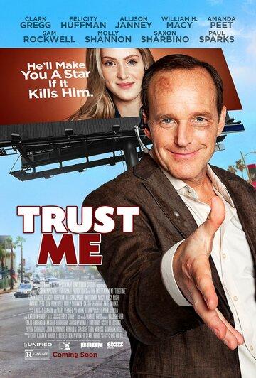 Доверься мне (2013)