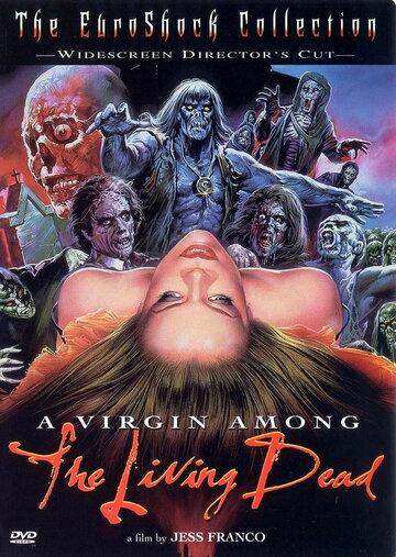 Девственница среди живых мертвецов (1973) полный фильм онлайн