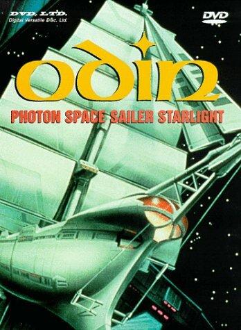 Один: Космический корабль (1986)