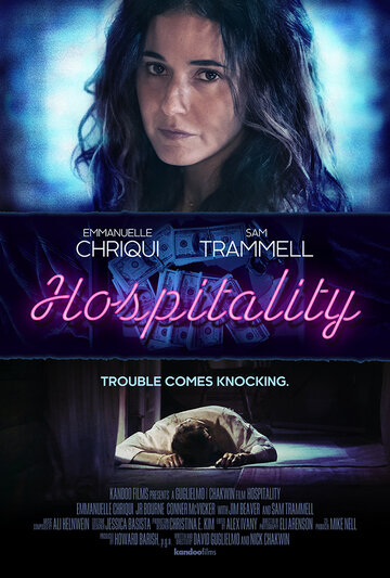 Hospitality/