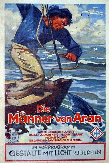 Человек из Арана (1934) полный фильм