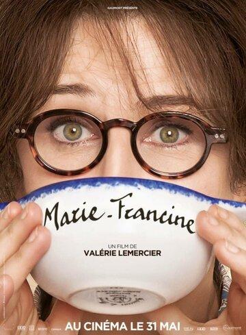 Мари-Франсин