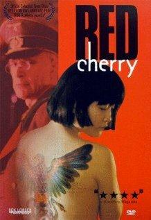 Красная вишня (1996) полный фильм онлайн