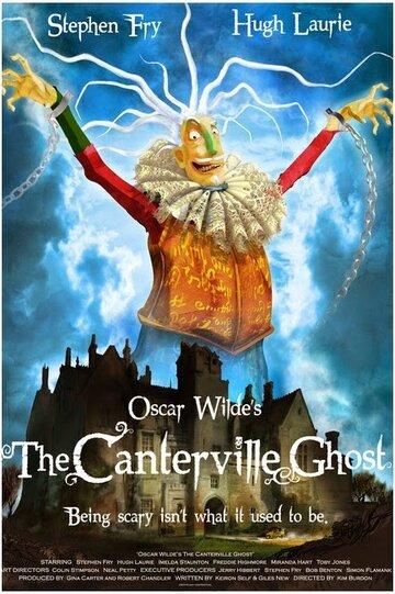 Кентервильское привидение полный фильм смотреть онлайн