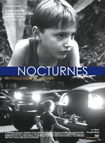 Ноктюрны (2006)