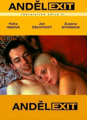 Выход ангела (2000)