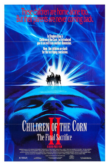 Дети кукурузы 2: Последняя жертва