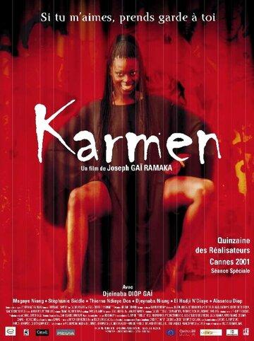 Кармен Гей (2001)