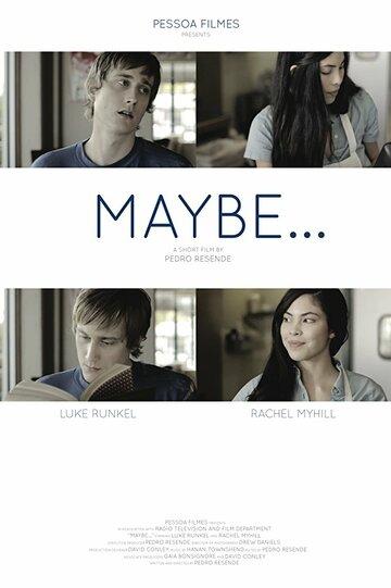 Возможно...