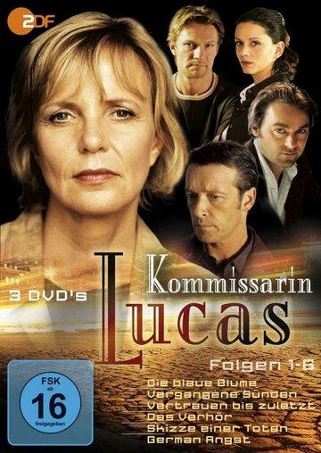 Комиссарша Лукас (Kommissarin Lucas)