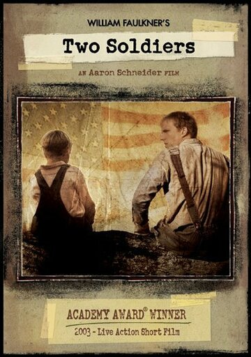 Два солдата (2003)