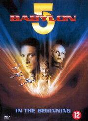 Смотреть онлайн Вавилон 5: Начало