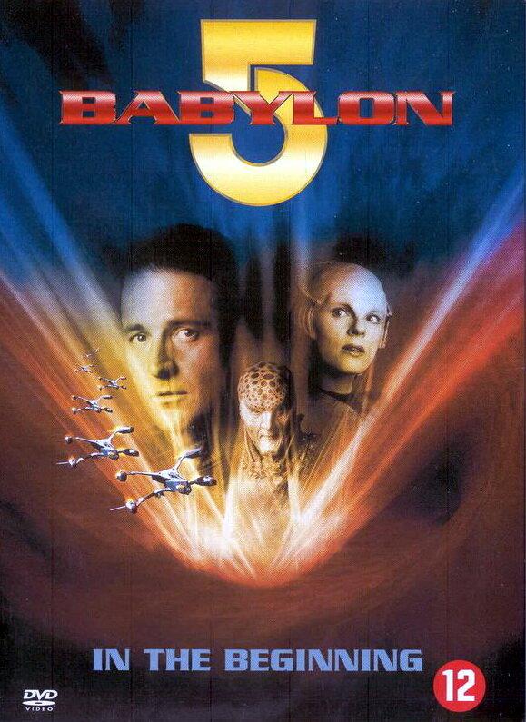 Вавилон 5: Начало / Babylon 5: In the Beginning (1998)