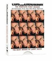 Ларри Дэвид: Умерь свой энтузиазм (1999)