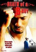 (Death of a B Boy)