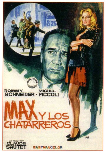 Макс и жестянщики (1971)