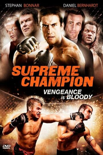 Супер чемпион 2010